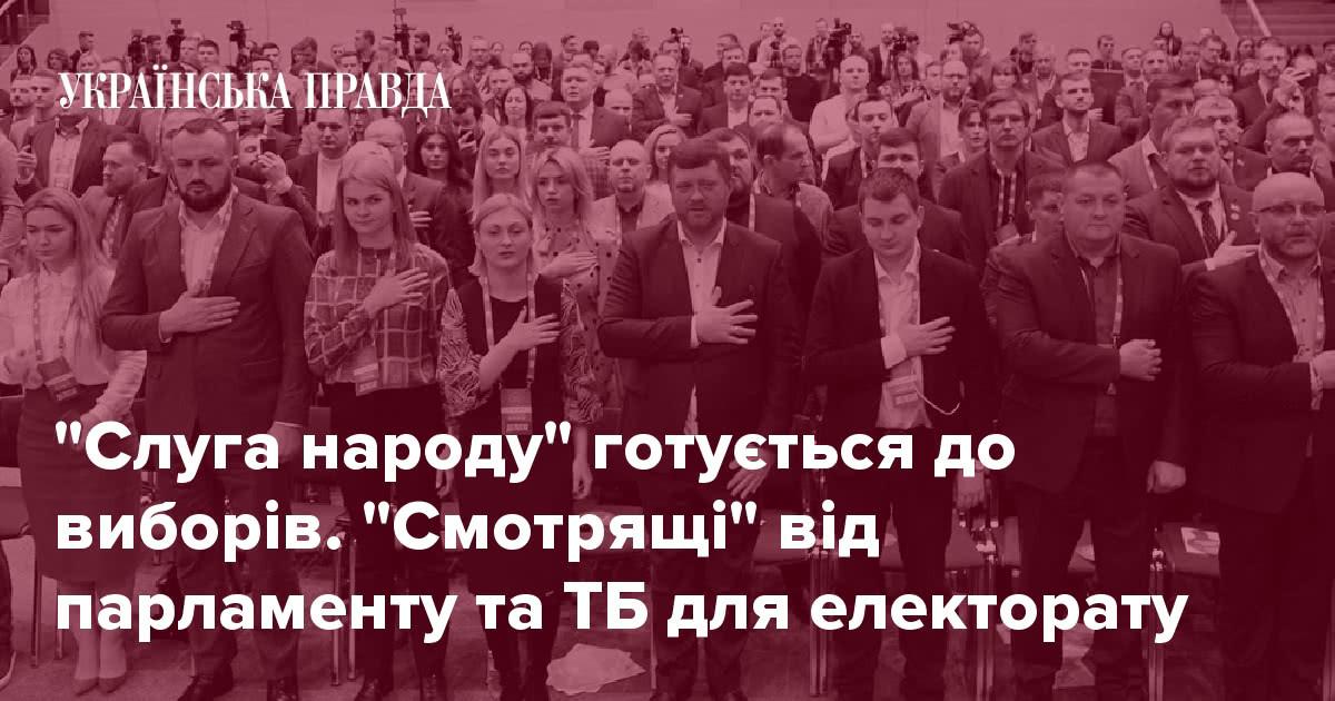 7241054_fb_image_ukr_2020_02_20_09_41_54