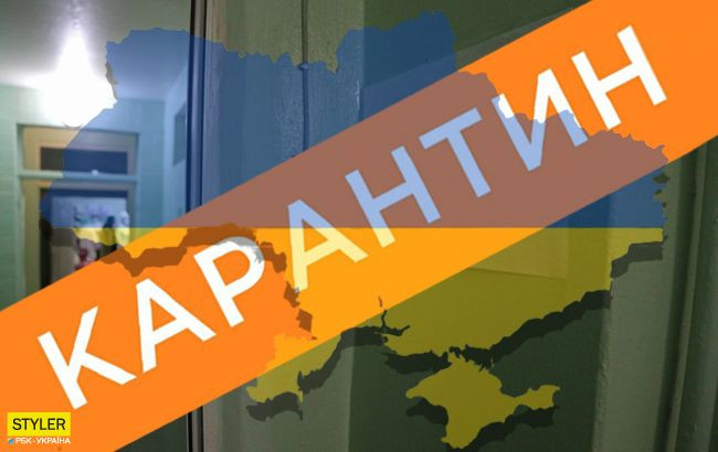 _ukraina__2__2_650x410