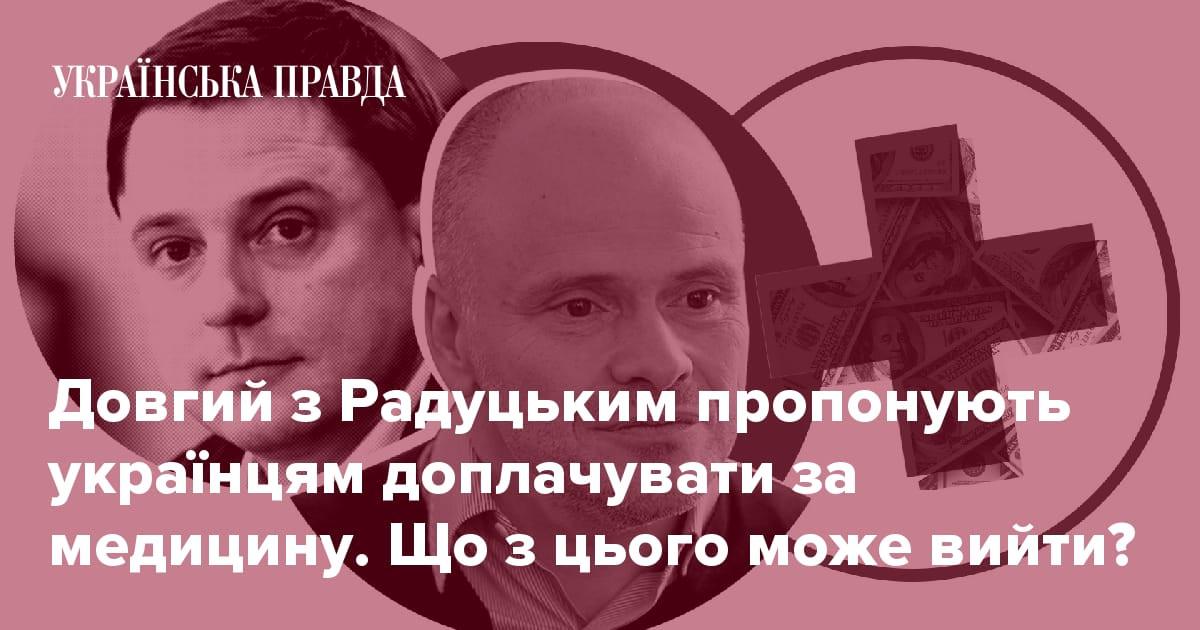 7307161_fb_image_ukr_2021_09_15_22_33_06